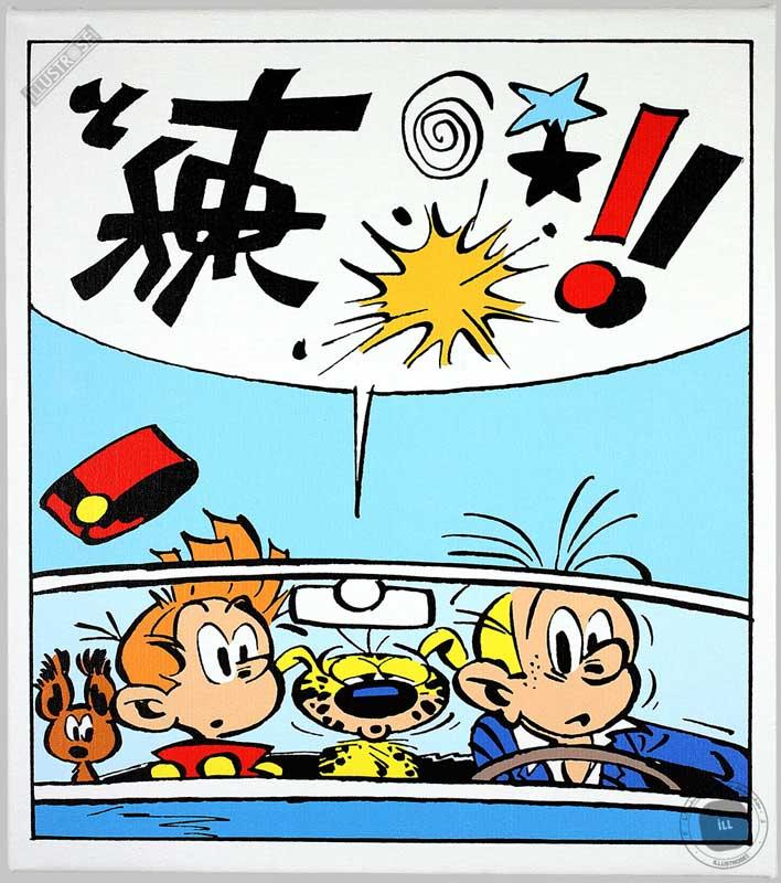Toile BD décorative Spirou et Fantasio d'André Franquin 'Jurons' - Illustrose